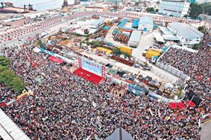"""逾四万香港市民集会反""""港独""""撑释法"""