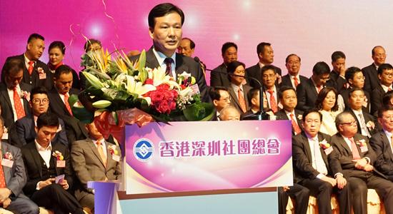 林武主礼香港深圳社团总会第五届会董会就职典礼