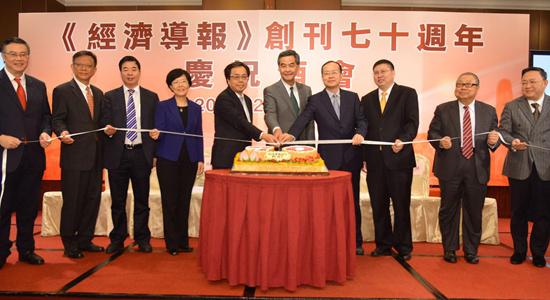 杨健出席《经济导报》创刊70周年庆祝酒会