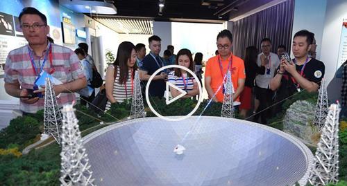 香港青年代表团领略北京科技与文化之美